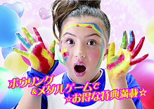 新合川店メダルキャンペーン